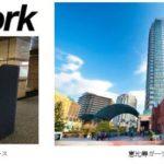 """出先での""""スキマ時間""""とオフィスビルの""""空きスペース""""に着目した新たなワークスペース提供事業 「fastwork」実証実験を恵比寿ガーデンプレイスで開始"""