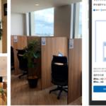 「テレワーク・自習」に最適なコインスペースが荻窪タウンセブンに出店! 〜 会員登録不要、QRコードによるチェックイン&アウトで簡単利用 〜